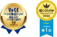 VoCE ベスト美白&UV 美白・UVパウダー部門1位 2020.5、@cosme上半期ベストコスメアワード2020 ベストパウダー 1位